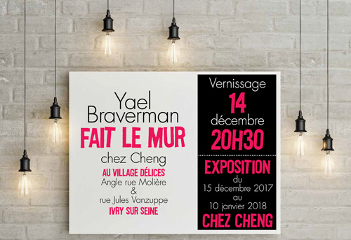 Invitation mur cheng Y Braverman